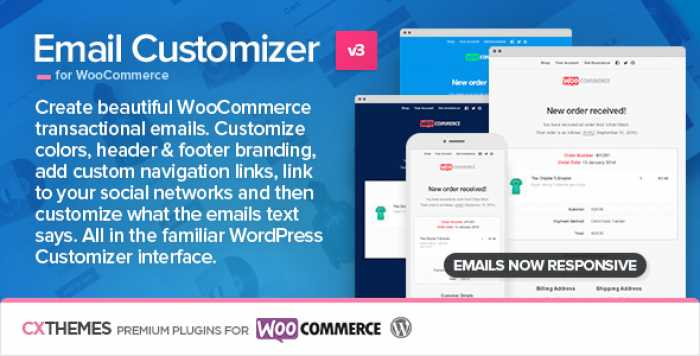 Email Customizer for WooCommerce v3.27