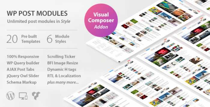 WP Post Modules for NewsPaper and Magazine Layouts v2.2.2
