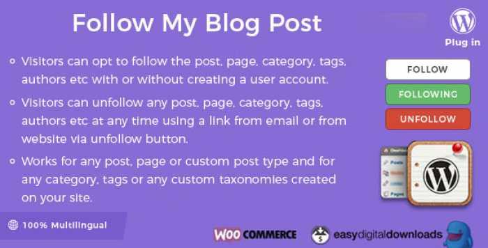 Follow My Blog Post WordPress Plugin v1.9.10