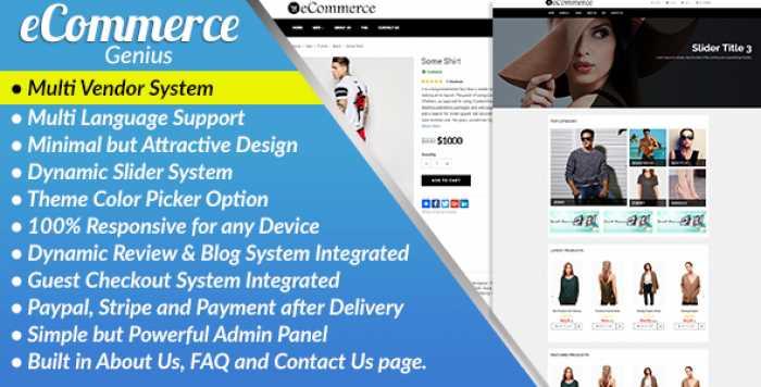 eCommerce Genius v1.1 – Complete Multi Vendor eCommerce Business Management System