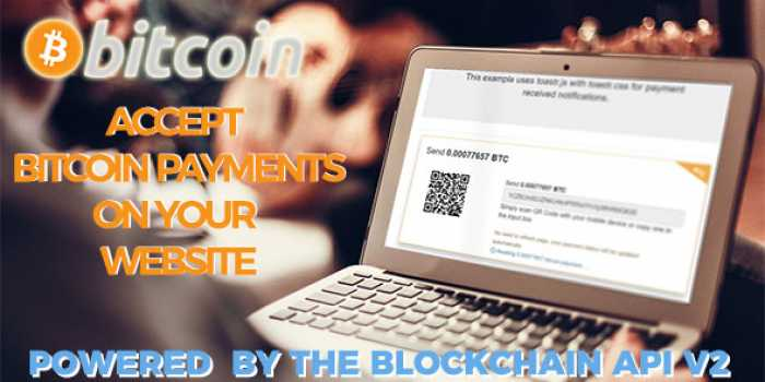 Blockchain Bitcoin Payments