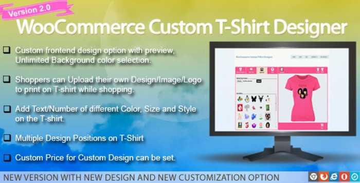WooCommerce Custom T-Shirt Designer v2.0.7