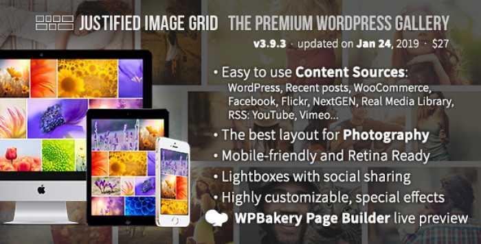 Justified Image Grid v3.9.3 - Premium WordPress Gallery
