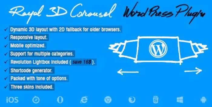 Royal 3D Carousel v1.1 – WordPress Plugin