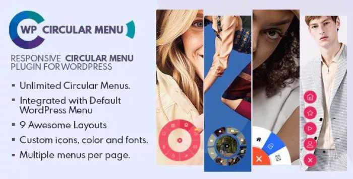 WP Circular Menu v1.0.0 – Responsive Circular Menu