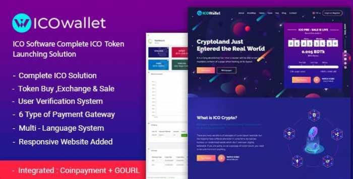 ICOWallet v1.2 - Complete ICO Software and Token Launching Solution - nulled